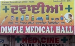 Dimple Medical Hall
