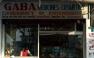 Gaba Medicines and Cosmetics