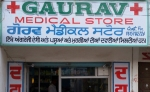 Gaurav Medical Hall
