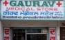 Gaurav Medical Hall