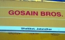 Gosain Brothers Cement Store