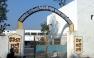 Government Senior Secondary School Bajwan Kalan