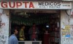 Gupta Medicos