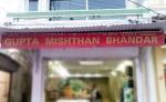 Gupta Mishthan Bhandar