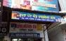 Gupta Paint and Hardware Store