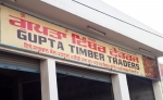 Gupta Timber Traders