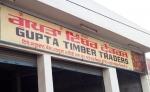 Gupta Timber Traders