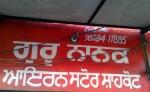 Guru Nanak Iron Store