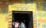 Guru Nanak Dairy