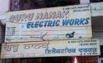 Guru Nanak Electric Works