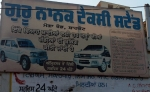 Guru Nanak Taxi Stand