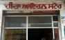 Heera Iron Store