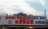 Janta Cycle Works - Hero Cycles