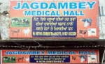 Jagdambey Medical Hall