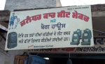 Jalandhar Car Seat Maker and Bag House