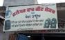 Jalandhar Car Seat Maker and Bag House
