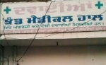 Jhand Medical Hall