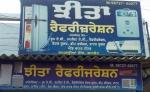 Jheeta Refrigeration