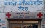 Kalra Diagnostic Center
