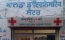 Kalra Diagnostic Center
