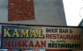 Muskaan The Family Restaurant - Veg and Non Veg