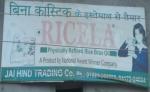 Jai Hind Trading Company