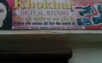 Khokhar Studio