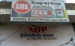 Khosa Electricals Works