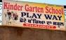 Kinder Garten Play Way School