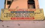 Laxmi Clinic