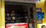 English Wine Store