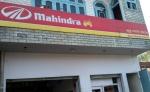 Guru Nanak Tractors - Mahindra