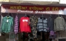 Pardeep Garments