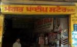 Mangat Pipe Store