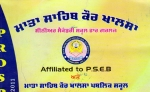 Mata Sahib Kaur Khalsa Senior Secondary School for Girls Dhandowal