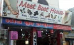 Meet Boot House