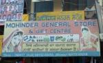 Mahinder General Store