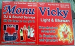 Vicky Light and Bhawan
