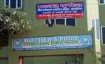 Mothers Pride International Public School Malsian