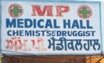 MP Medical Hall