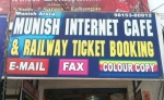 Munish Arora Internet Cafe