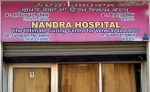 Nandra Hospital