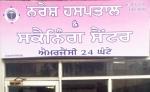 Naresh Hospital and Scanning Center