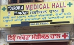 New Arora Medical Hall
