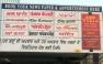 Chopra News Agencies