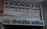 Pannu Homoeopathic Clinic