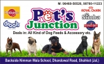 Pets Junction Shahkot