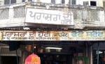 Tejasvi Prashar Book Depot