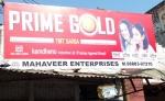 Jain Traders - Mahaveer Enterprises