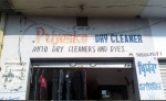 Priyanka Dry Cleaners